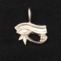 OMEN Eye of Horus Pendant in Sterling Silver