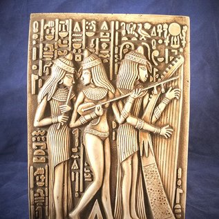 OMEN The Egyptian Musicians Plaque