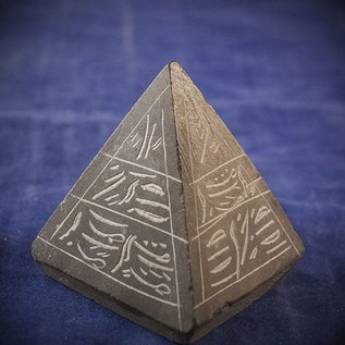 OMEN Small Stone Pyramid - Made in Egypt at 2 Inches High