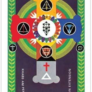 OMEN Golden Dawn Tarot Deck: Based Upon the Esoteric Designs of the Secret Order of the Golden Dawn