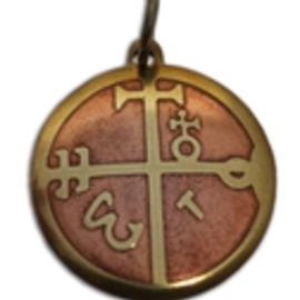 OMEN Charm Pendant for Speedier Achievement of Goals
