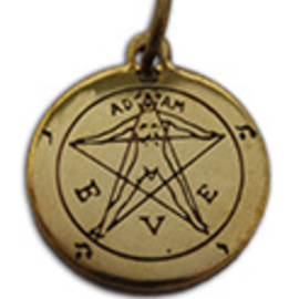 OMEN Pentacle of Eden Charm Pendant for Winning a Lover's Heart