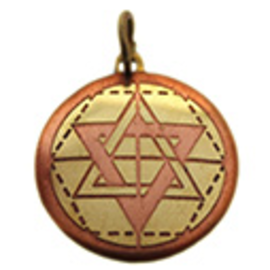 OMEN Star of Solomon Charm Pendant for Wisdom, Intuition, & Understanding