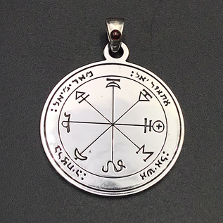 OMEN The First Pentacle of Mars in Iron with Garnet