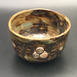 OMEN Altar Bowl in Tiger's Eye with Triple Spiral