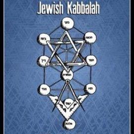 OMEN The Blazing Star and the Jewish Kabbalah
