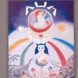 OMEN Initiation Into Hermetics