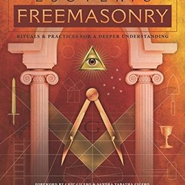 OMEN Esoteric Freemasonry: Rituals & Practices for a Deeper Understanding
