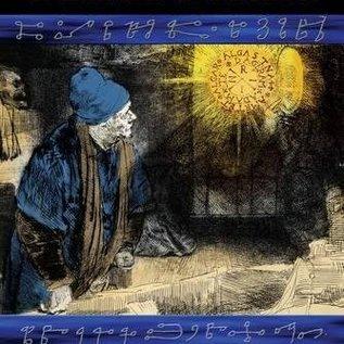 OMEN Book of Grimoires: The Secret Grammar of Magic