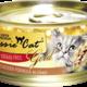 Fussie Cat Fussie Cat Super Premium Chicken in Gravy