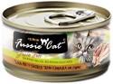 Fussie Cat Fussie Cat Premium Tuna Smoked In Aspic