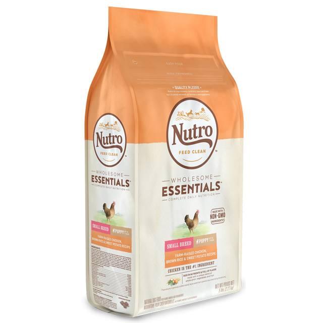 Nutro Nutro Wholesome Essentials - Chicken Puppy Small Breed 5 lb.