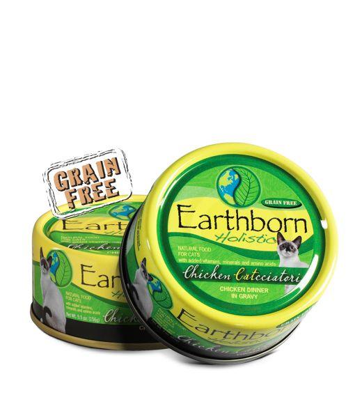 Earthborn Earthborn Cat Can 5.5 oz Grain Free Chicken Catcciatori