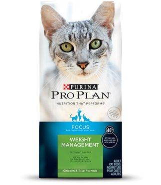 Pro Plan Pro Plan Focus Cat Food Weight Management
