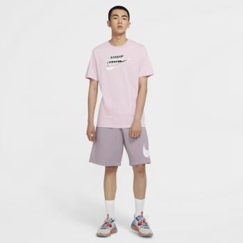 Nike Nike Men's Club Fleece Short Iced lilac  BV2721 576