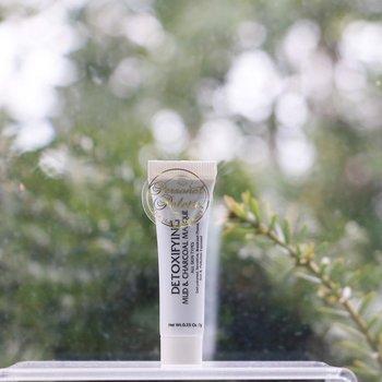 Skin Care Detoxifying Mud & Charcoal Masque, Tube .25 oz