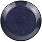 Ceramika Artystyczna Dinner Plate U1123 Signature 4