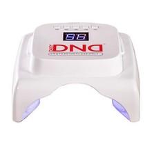 DND White Metal LED Nail Lamp