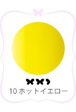 ageha Ageha Color Gel #010 Hot Yellow