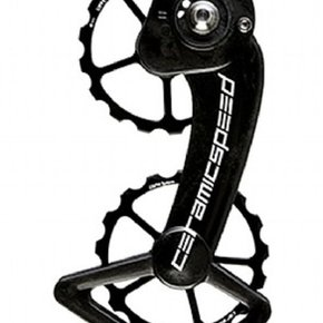 CeramicSpeed Oversized Pulley Wheel System Shimano 10- and 11-Speed, Black Alloy Pulleys and Black Carbon Cage