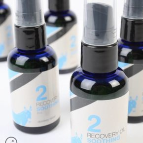 Donkey Label Recovery Oil