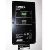 Yamaha DEMO Yamaha VXS10SW Low impedance model. 200W x 2 (8Ω). White finish