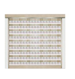 "I Powder Rack - 43""  (517) White"