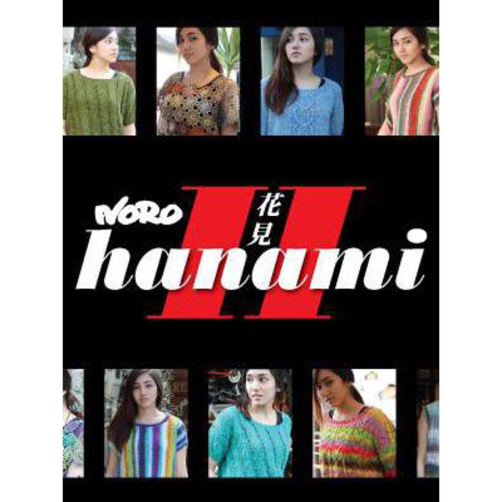 Noro Noro Hanami II