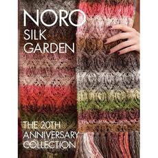 Noro Noro Silk Garden Pattern Book