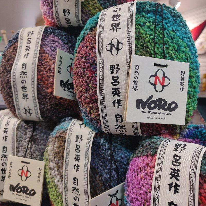Noro Kanzashi by Noro
