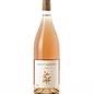 Arnot-Roberts California Rosé 2018