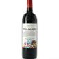 La Rioja Alta Rioja Reserva Vina Alberdi 2013