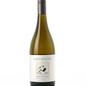 Greywacke Wild Sauvignon Blanc 2016