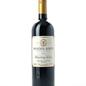 Woodlands Wines Cabernet Sauvignon Merlot 2016