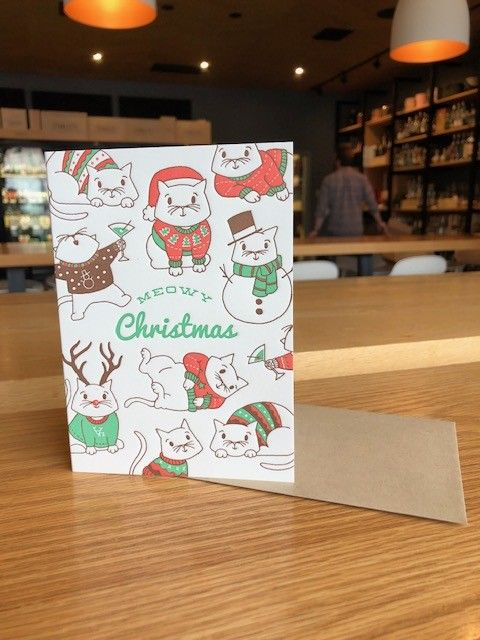 Meowy Christmas Pike Street Press Greeting Card