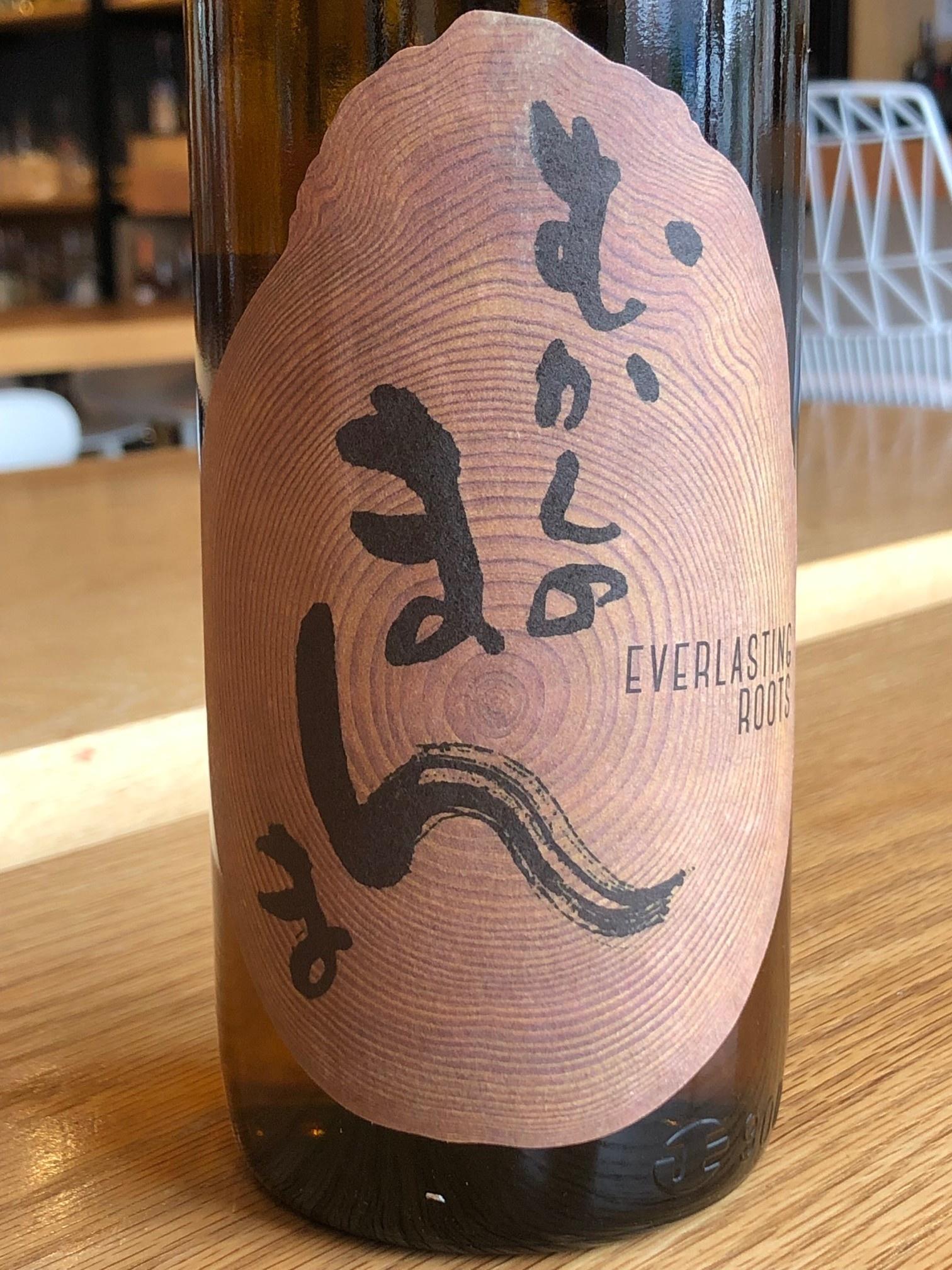 Yamada Shoten Yamada Shoten, Everlasting Roots Tokubetsu Junmai 900ml