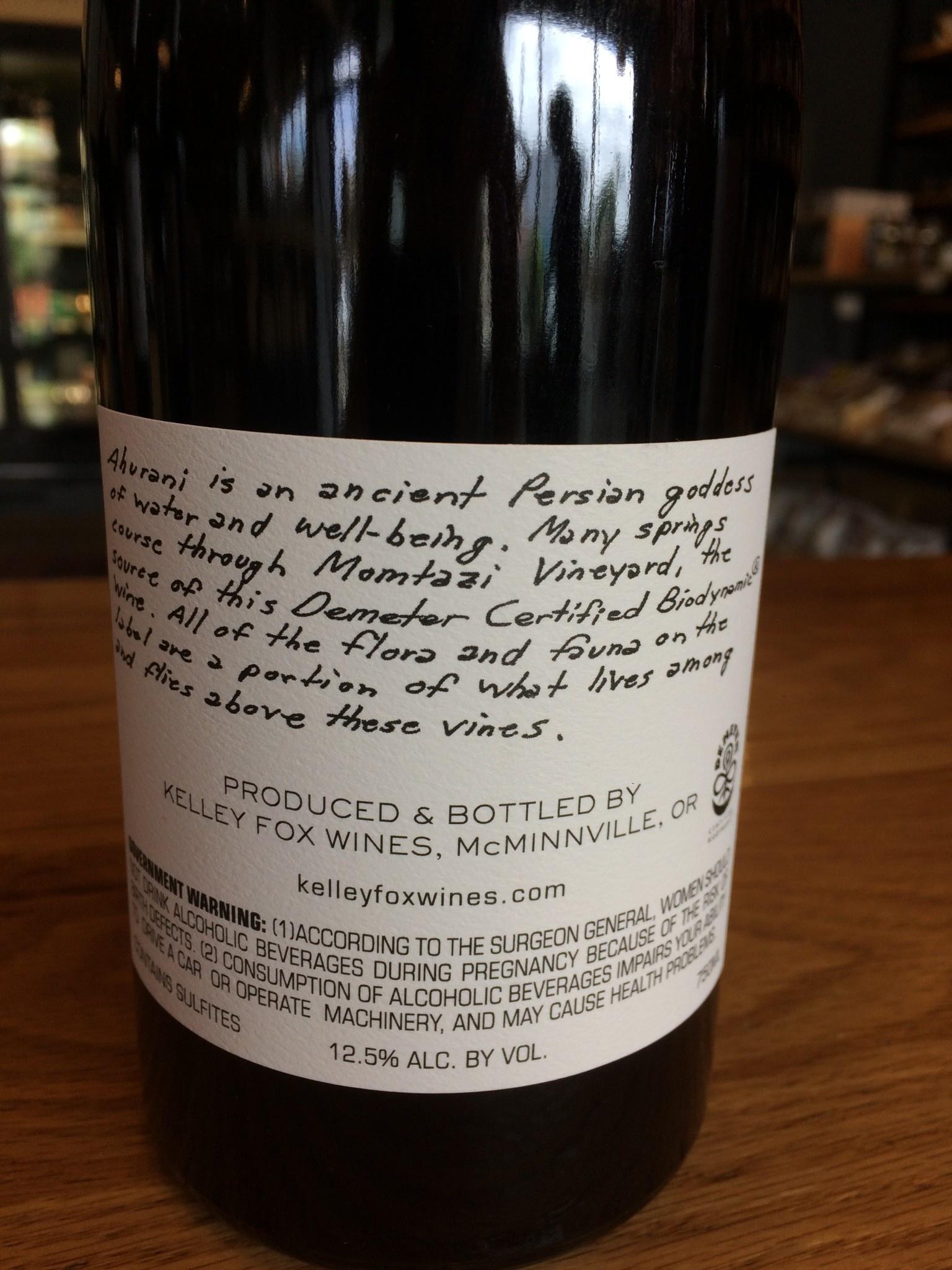 2017 Kelley Fox Pinot Noir, Ahurani