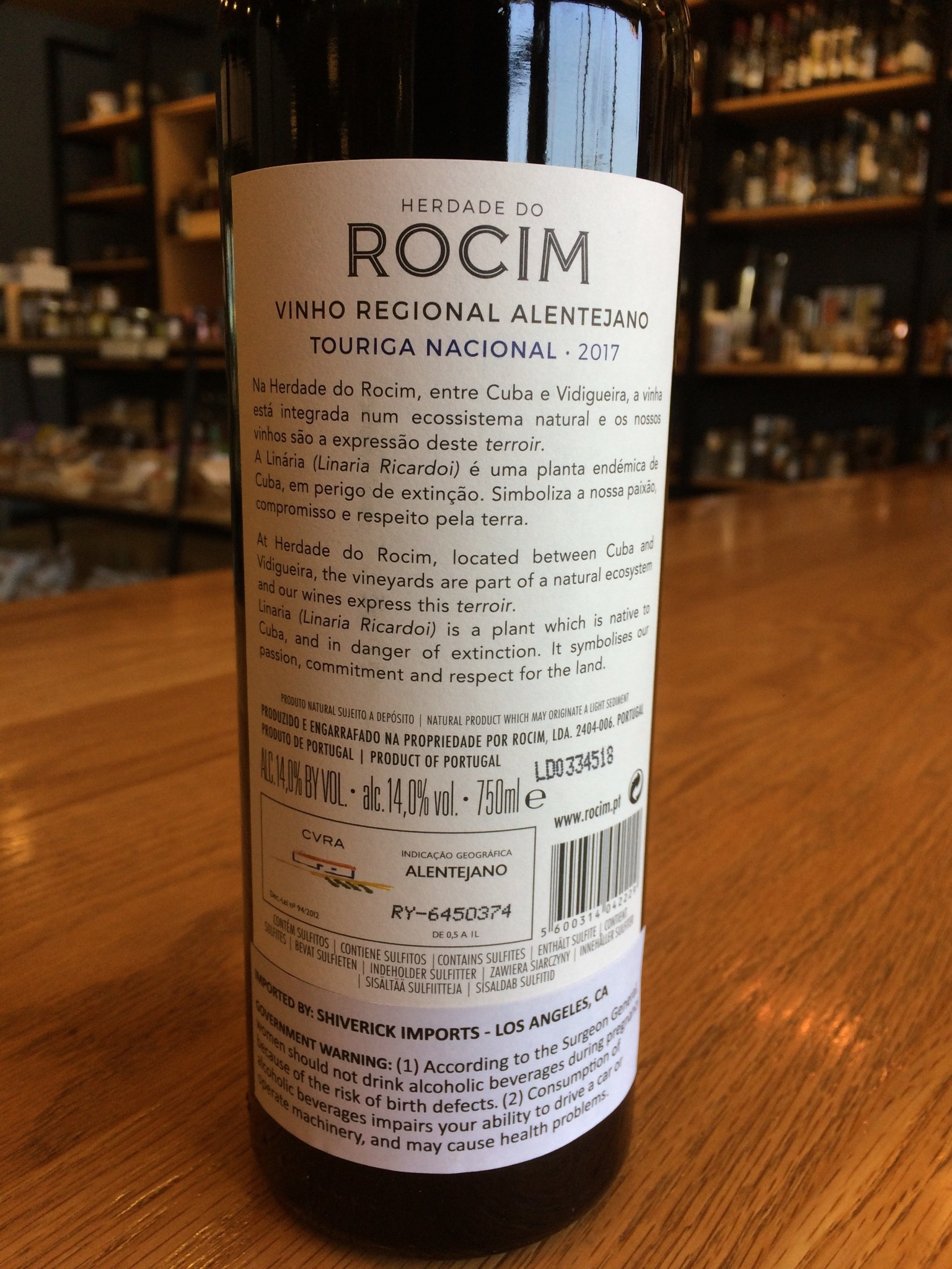 Herdade do Rocim 2017 Herdade do Rocim Touriga Nacional 750ml