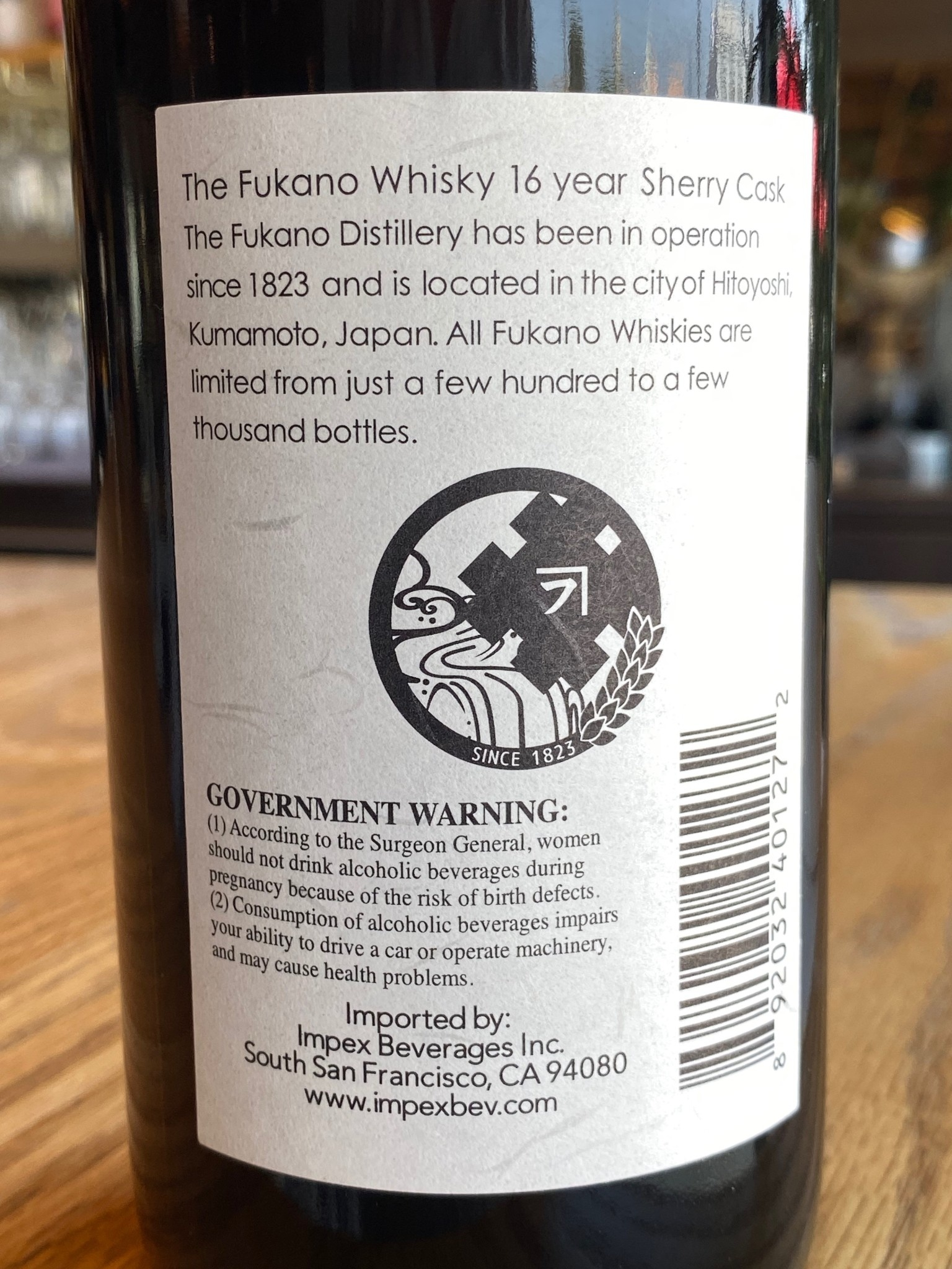 Fukano Distillery Fukano Distillery 16yr Sherry Cask Whisky 750ml
