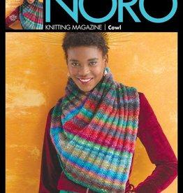 Noro Ito Scarf - Issue 13 Design 1
