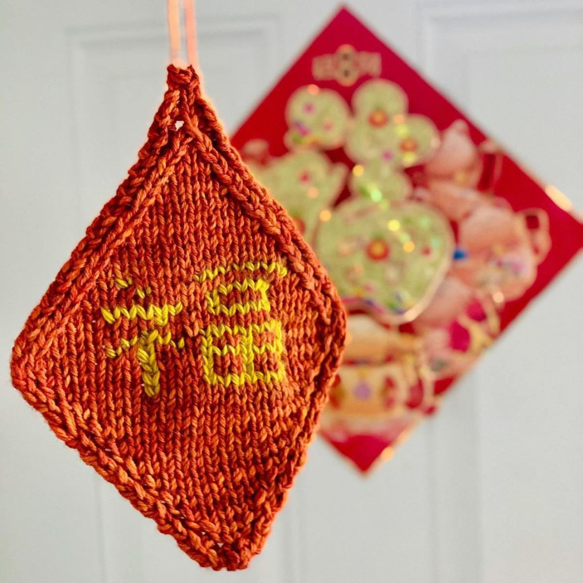 Friday, February 12, 2021, Issue 185: Happy Lunar New Year!