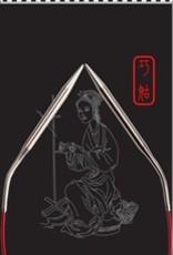 "ChiaoGoo CG 12"" (30cm) Knit Red Fixed Circulars"