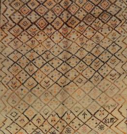 Beni O Orange/Brown, 6'x12'5