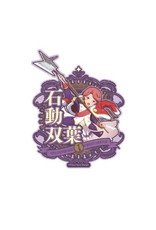 Revue Starlight Travel Sticker