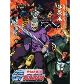 Nozomi Ent/Lucky Penny Mobile Fighter G Gundam Collection 1 DVD