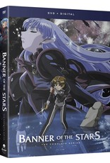 Funimation Entertainment Banner of the Stars DVD