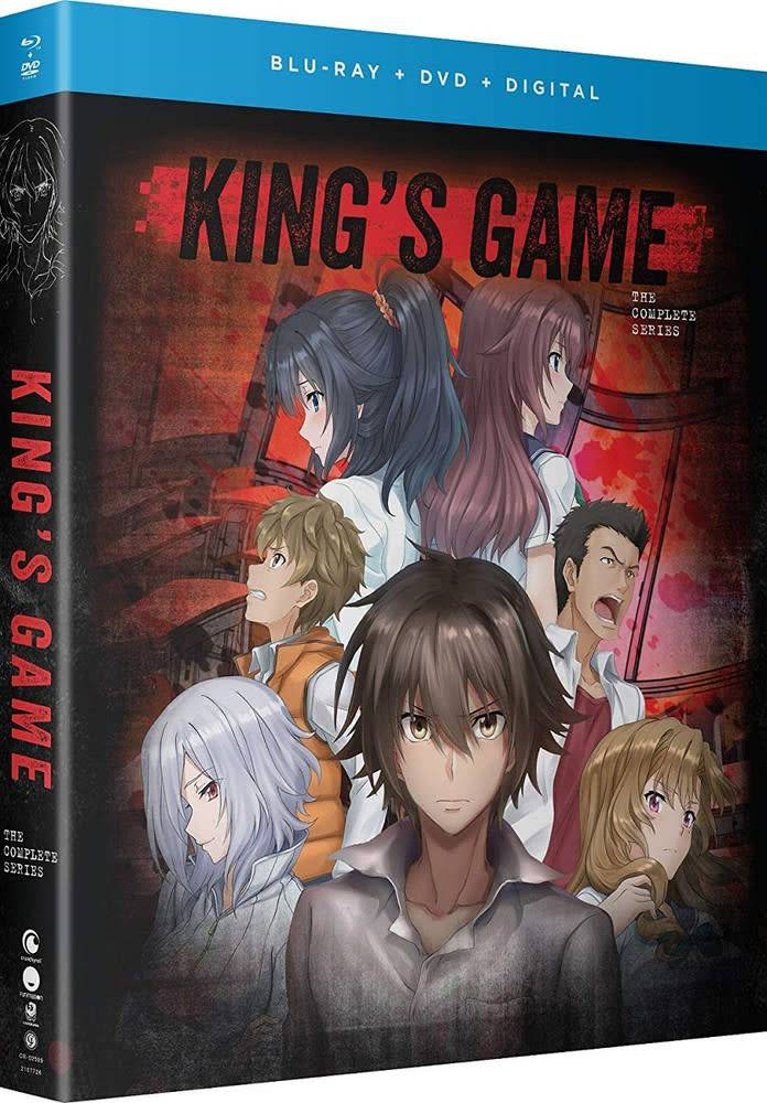 Funimation Entertainment King's Game Blu-Ray/DVD