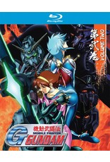Nozomi Ent/Lucky Penny Mobile Fighter G Gundam Collection 2 Blu-Ray