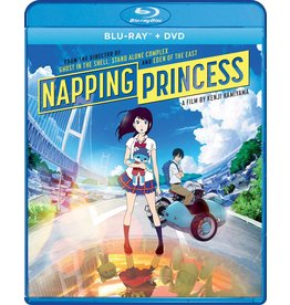 GKids/New Video Group/Eleven Arts Napping Princess Blu-Ray/DVD