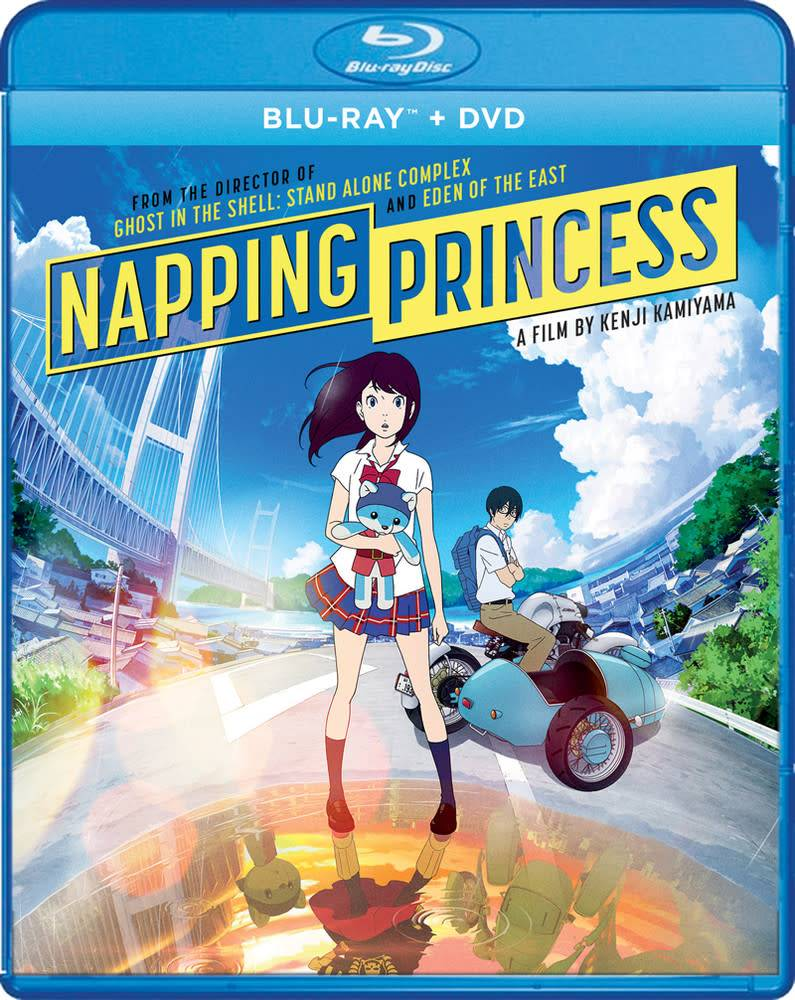 Studio Ghibli/GKids Napping Princess Blu-Ray/DVD